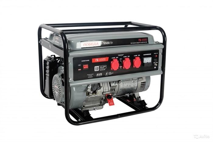 Генератор бензиновый Победа ГБ 6500 - фото 10398