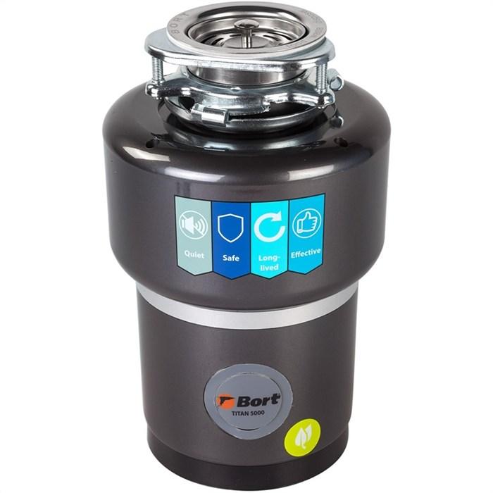 Измельчитель отходов Bort TITAN 5000 - фото 11538