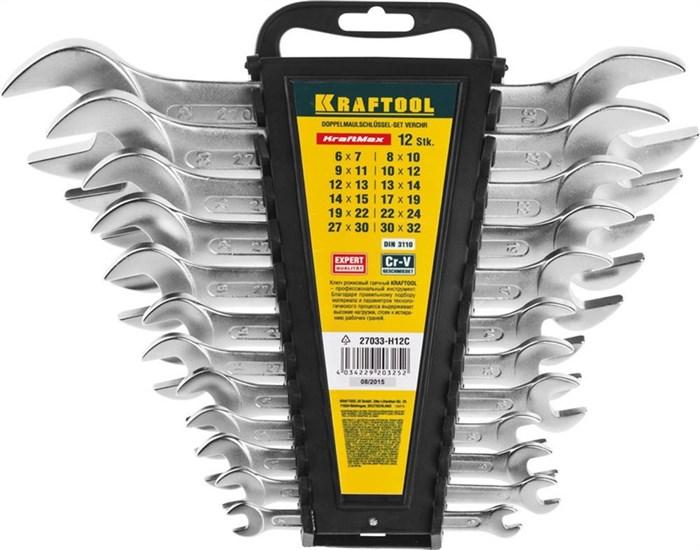 KRAFTOOL 12 шт., 6-32 мм, Cr-V сталь, хромированный, набор ключей гаечных рожковых 27033-H12C - фото 12595
