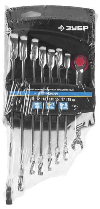 ЗУБР 8 шт, 8 - 19 мм, набор комбинированных гаечных ключей трещоточных 27074-H8 - фото 12606