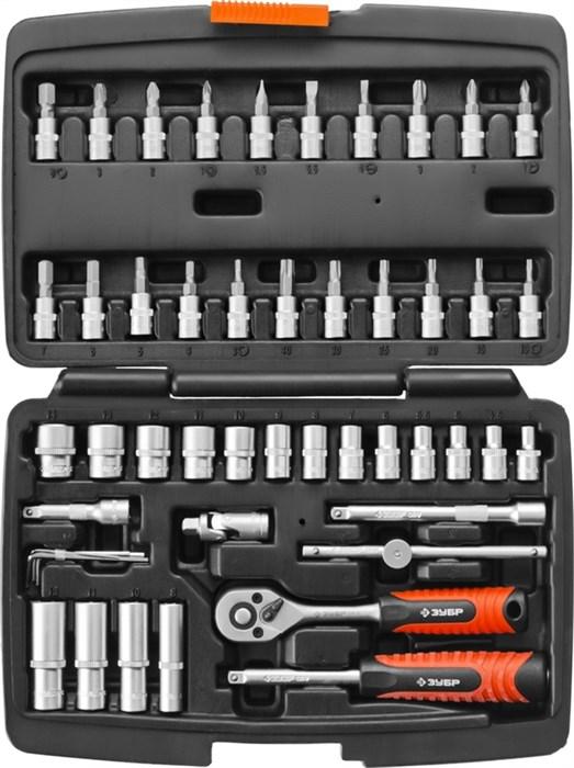 ЗУБР 48 шт., набор автомобильного инструмента 27641-H48 - фото 12647