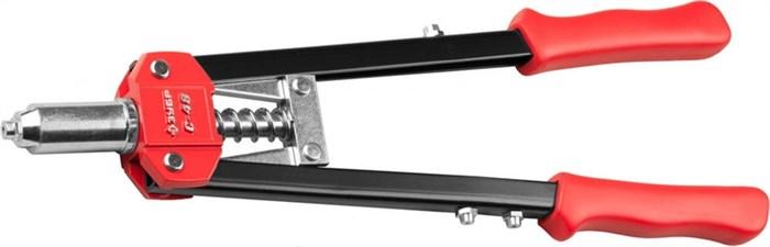 ЗУБР заклепки 2,4-4,8 мм, из алюминия, стали, нерж. стали, усиленный литой корпус, заклепочник двуручный 31198 - фото 12843