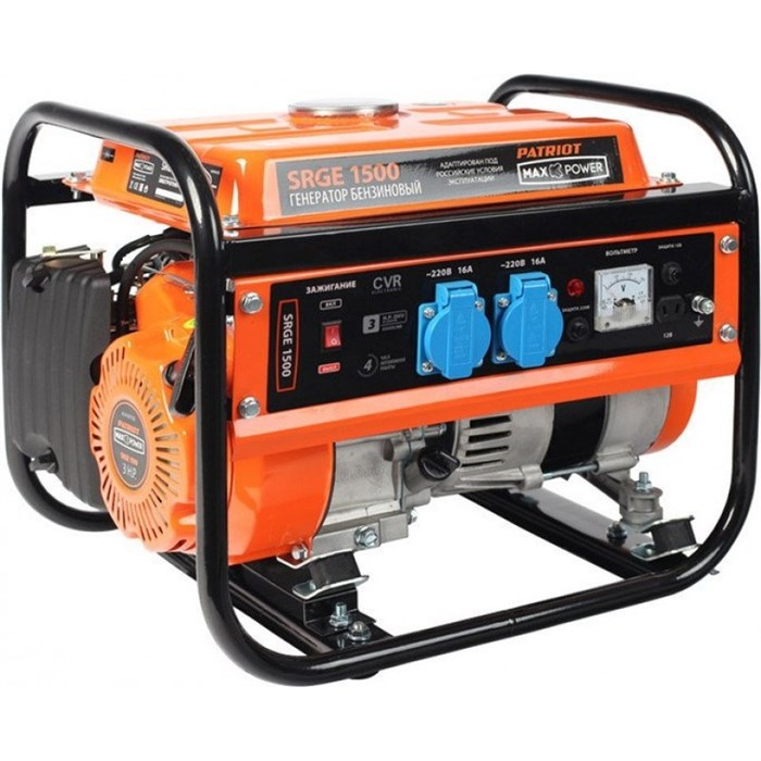 Генератор бензиновый PATRIOT Max Power SRGE 1500 - фото 21431