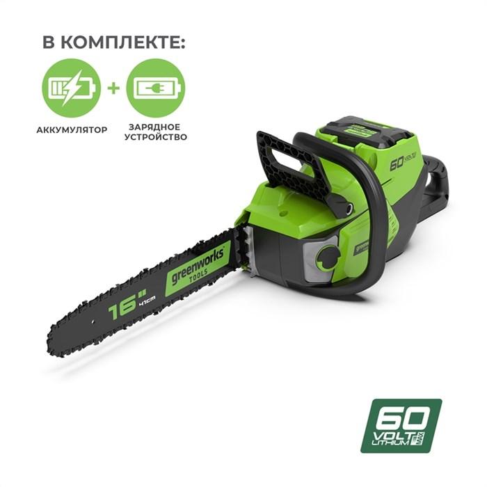 Цепная пила аккумуляторная GreenWorks GD60CS40K2 - фото 24003