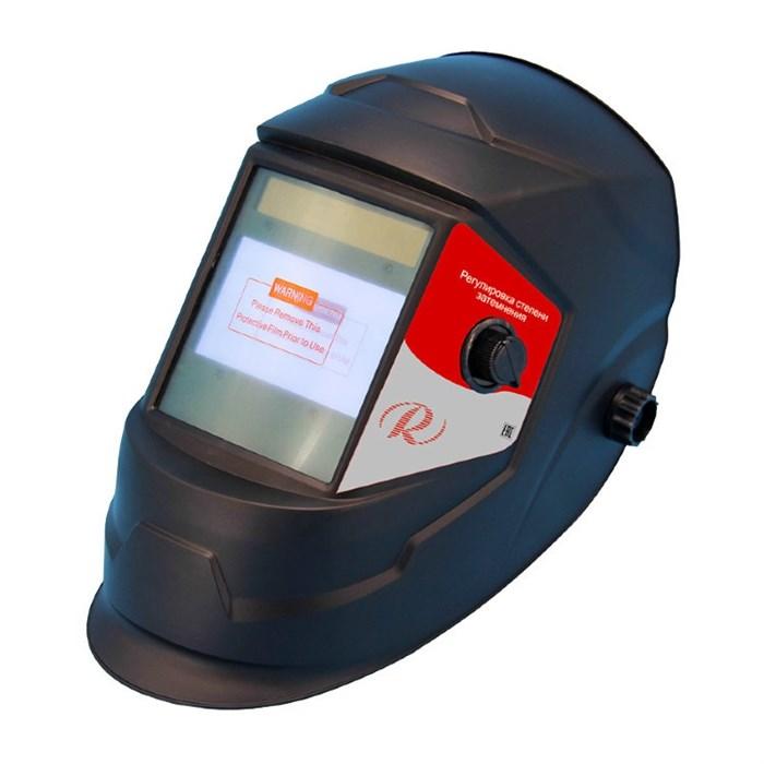 Сварочная маска МС-5 Ресанта - фото 24556
