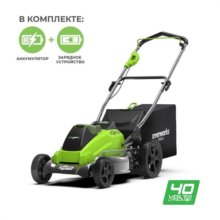 Greenworks GD40LM45, газонокосилка аккумуляторная - фото 25207