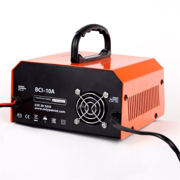 Зарядное устройство PATRIOT BCI-10A - фото 5232
