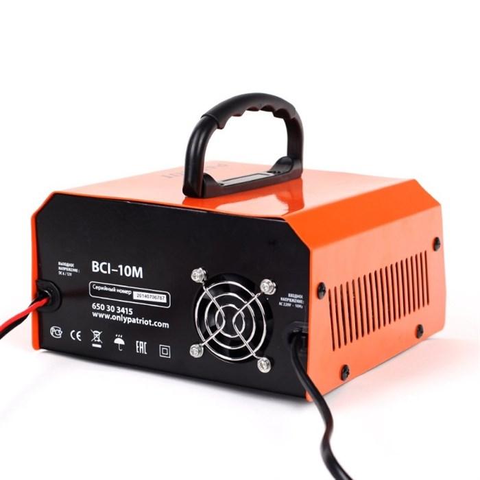 Зарядное устройство PATRIOT BCI-10M - фото 5233