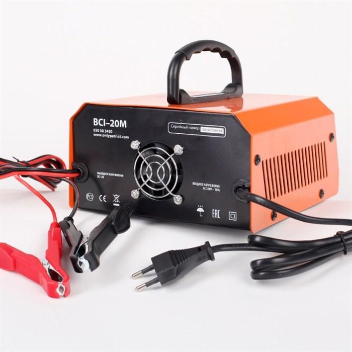 Зарядное устройство PATRIOT BCI-20M - фото 5234