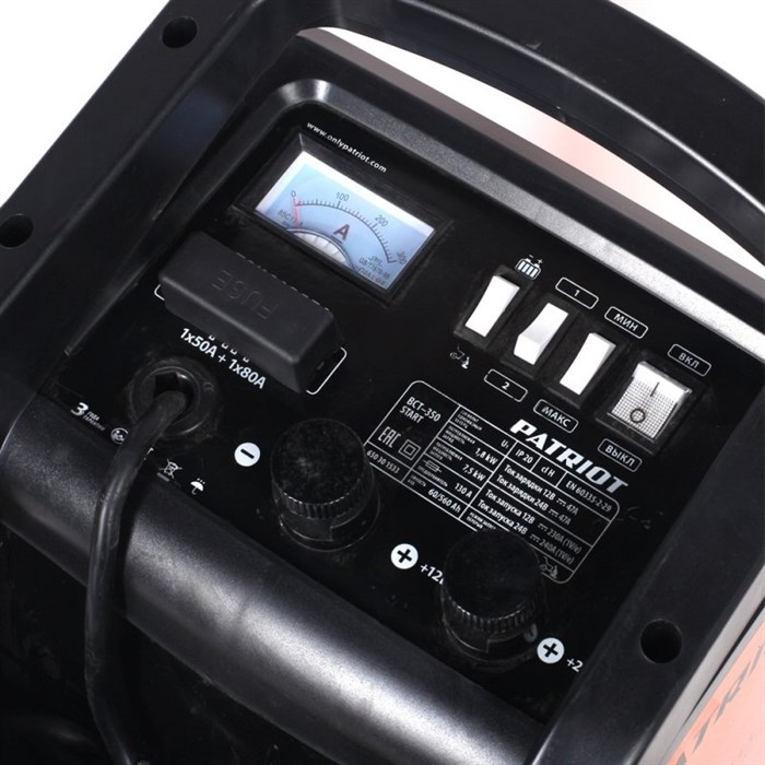 Пускозарядное устройство PATRIOT BCT-350 Start - фото 5241