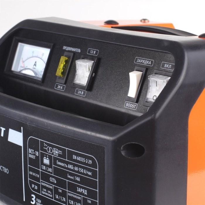 Заряднопредпусковое устройство PATRIOT BCT-18 Boost - фото 5247