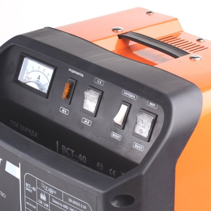 Заряднопредпусковое устройство PATRIOT BCT-40 Boost - фото 5250
