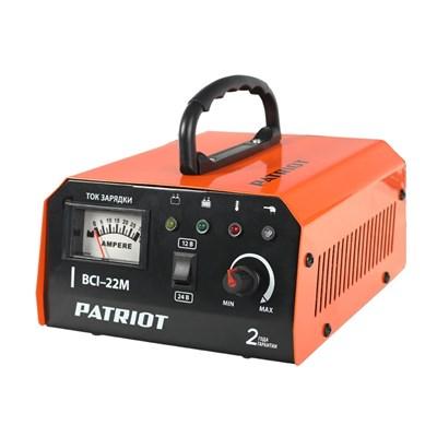 Зарядное устройство PATRIOT BCI-22M - фото 69937