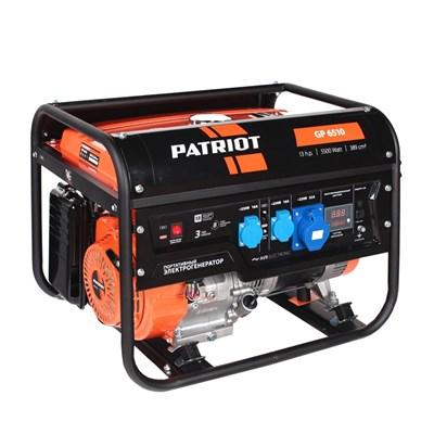 Генератор бензиновый PATRIOT  GP 6510 - фото 75500