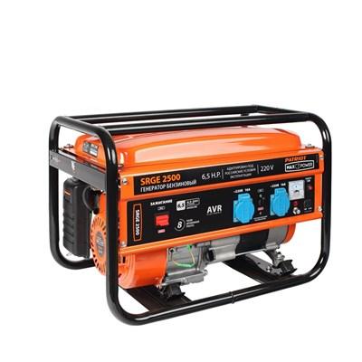 Генератор бензиновый PATRIOT Max Power SRGE 2500 - фото 75525