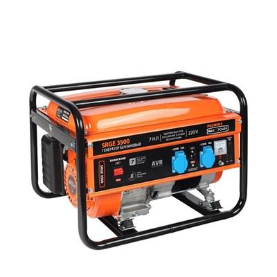 Генератор бензиновый PATRIOT Max Power SRGE 3500 - фото 75534