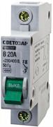 """СВЕТОЗАР 20 А, 4, 5 kA, 1-полюсной, """"B"""", 230/400 В, автоматический выключатель 49050-20-B"""