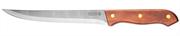 """LEGIONER 200 мм, деревянной ручка, нержавеющее лезвие, тип """"Line"""", нож нарезочный GERMANICA 47840-L_z01"""