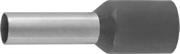 СВЕТОЗАР 4 мм, серый, 10 шт., наконечник штыревой 49400-40