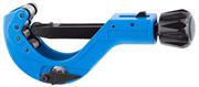 ЗУБР 6-64 мм, труборез и пластика ТX-700 23710-64 Профессионал