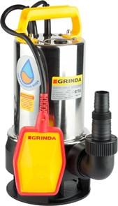 Насос GRINDA для грязной воды погружной, нерж. сталь, пропускная способность 10000 л/час, высота подачи воды 6 м, 550 Вт