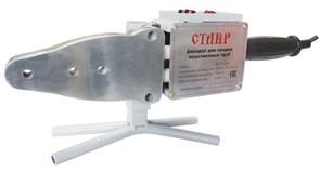 Ставр АСПТ- 2000  аппарат для сварки пластиковых труб