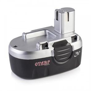 Аккумулятор никель-кадмиевый, (Ni-Cd) 1,2 А/ч, ДА-18