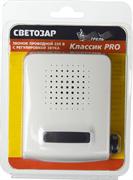 """СВЕТОЗАР проводной, 220 В, трель, регулировка звука, звонок электрический """"КЛАССИК Pro"""" 58050"""
