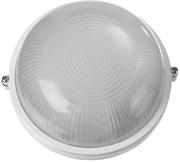STAYER 6(50 Вт), белый, IP54, влагозащищенный, светильник светодиодный Starlight 57360-50-W