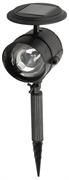 СВЕТОЗАР 8 Вт, 150х350 мм, 3 Ni-Cd аккум. по 900 мАч, 2 светодиода, светильник с пластмассовым корпусом SV-57931