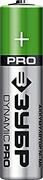 "ЗУБР ААА, 2 шт на карточке, аккумулятор Ni-Mh ""DYNAMIC PRO"" 59271-2C_z01"
