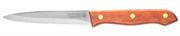 """LEGIONER 120 мм, деревянной ручка, нержавеющее лезвие, тип """"Solo"""", нож универсальный GERMANICA 47837-S_z01"""