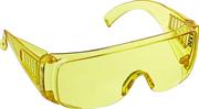 DEXX жёлтый, с боковой вентиляцией, очки защитные 11051_z01
