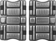 STAYER универсальные, резиновые, наколенники защитные 11194