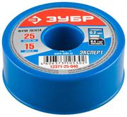 ЗУБР толщина 0,2 мм, плотность 0,40 г/см3, ширина 25 мм, фум лента 12371-25-040