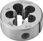 ЗУБР М16 x 2.0 мм, 9ХС, круглая ручная, плашка 4-28022-16-2.0