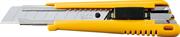OLFA 18 мм, нож с выдвижным лезвием OL-EXL