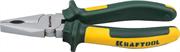 KRAFTOOL 200 мм, Cr-Mo, плоскогубцы комбинированные KRAFT-MAX 22011-1-20