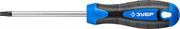 ЗУБР TX30, 100 мм, отвертка слесарная 25234-30