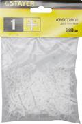 STAYER 1 мм, Х-образные, 200 шт., крестики для кафельной плитки 3380-1