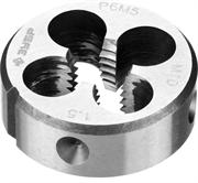 ЗУБР М10 x 1,5 мм, плашка круглая машинно-ручная 4-28023-10-1.5_z01