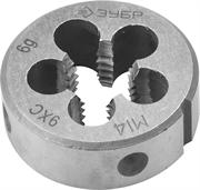 ЗУБР М14 x 1,25 мм, мелкий шаг, плашка круглая ручная 4-28022-14-1.25