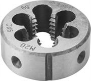 ЗУБР М20 x 2.5 мм, 9ХС, круглая ручная, плашка 4-28022-20-2.5