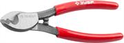 ЗУБР 150 мм, до 5 мм, кабелерез 23343-15