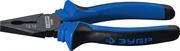 ЗУБР 180 мм, плоскогубцы комбинированные Титан 22015-1-18_z02 Профессионал