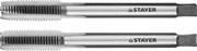 STAYER M8 х 1.0 мм, 2 шт., комплект метчиков MaxCut 28025-08-1.0-H2