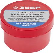 ЗУБР 20гр., нейтральный, паста паяльная канифольно-вазелиновая 55475-020