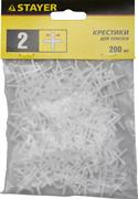 STAYER 2 мм, Х-образные, 200 шт., крестики для кафельной плитки 3380-2