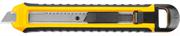 OLFA 12,5 мм, 95 мм полотно, 2 в 1 мини ножовка по гипсокартону OL-CS-5