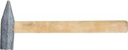 НИЗ 800 г, молоток слесарный 2000-08